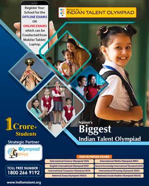 Olympiad Exams Brochure